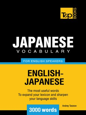 cover image of Japanese vocabulary for English speakers
